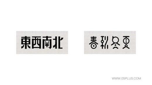 姜雪简历 2.013 拷贝