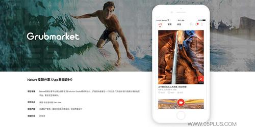 Nature 视频分享-UI设计