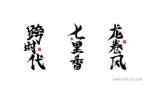 视觉设计师 孙学涛 页面 30 拷贝