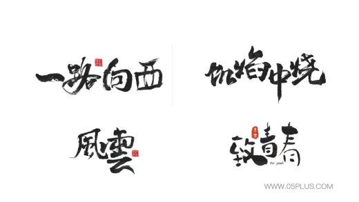 黄娟娟 UI设计师 2018简历 页面 18 拷贝