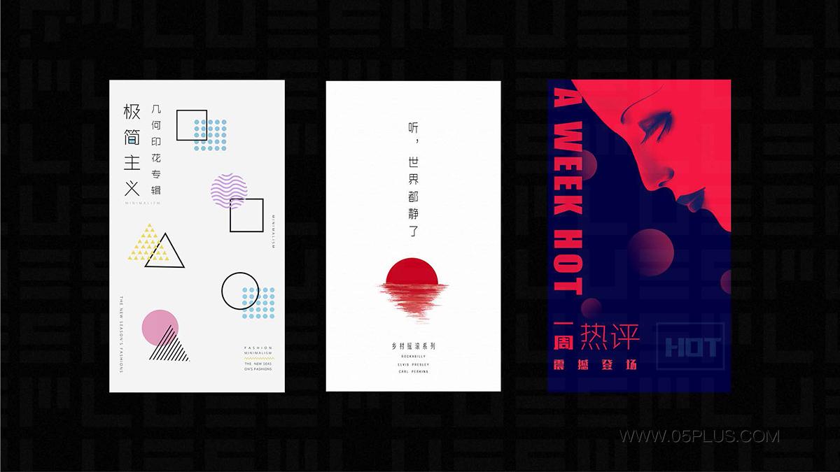 UI设计师李子静简历 页面 12