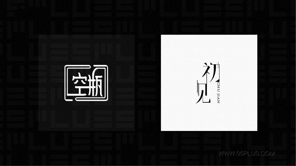 UI设计师李子静简历 页面 14 拷贝