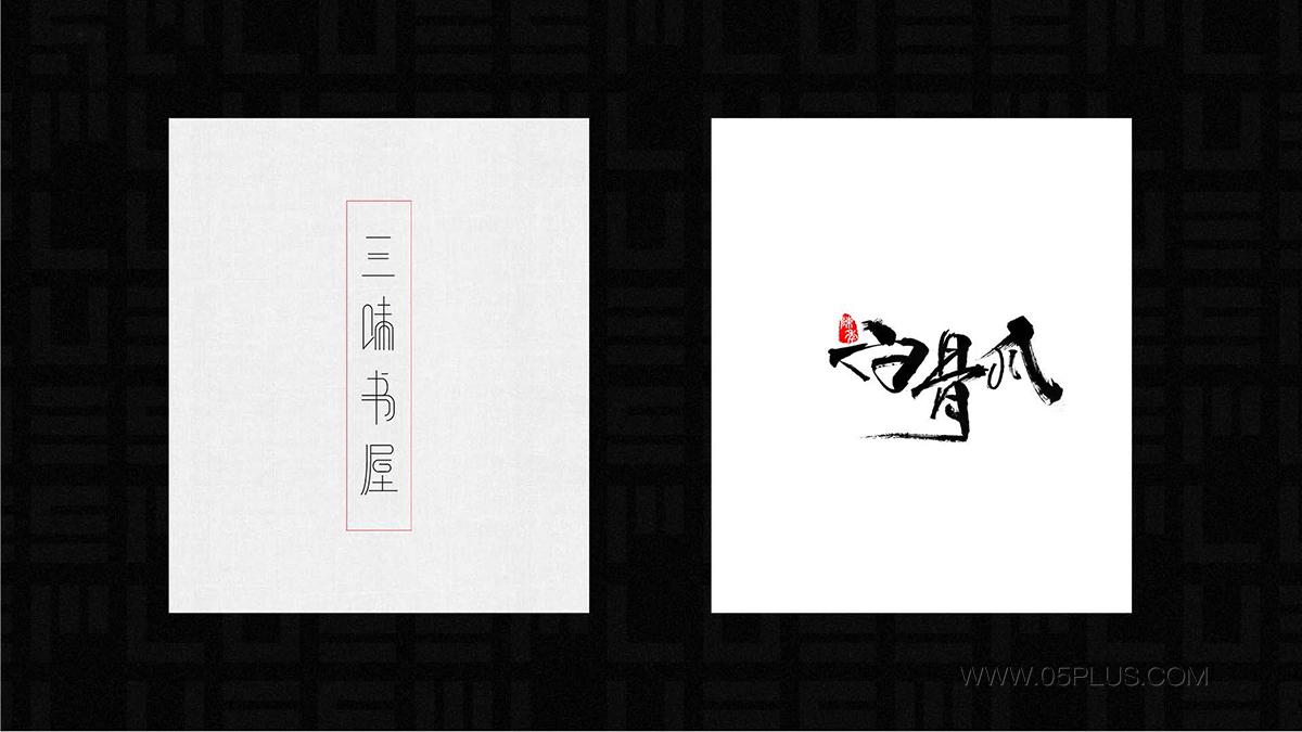UI设计师李子静简历 页面 15 拷贝