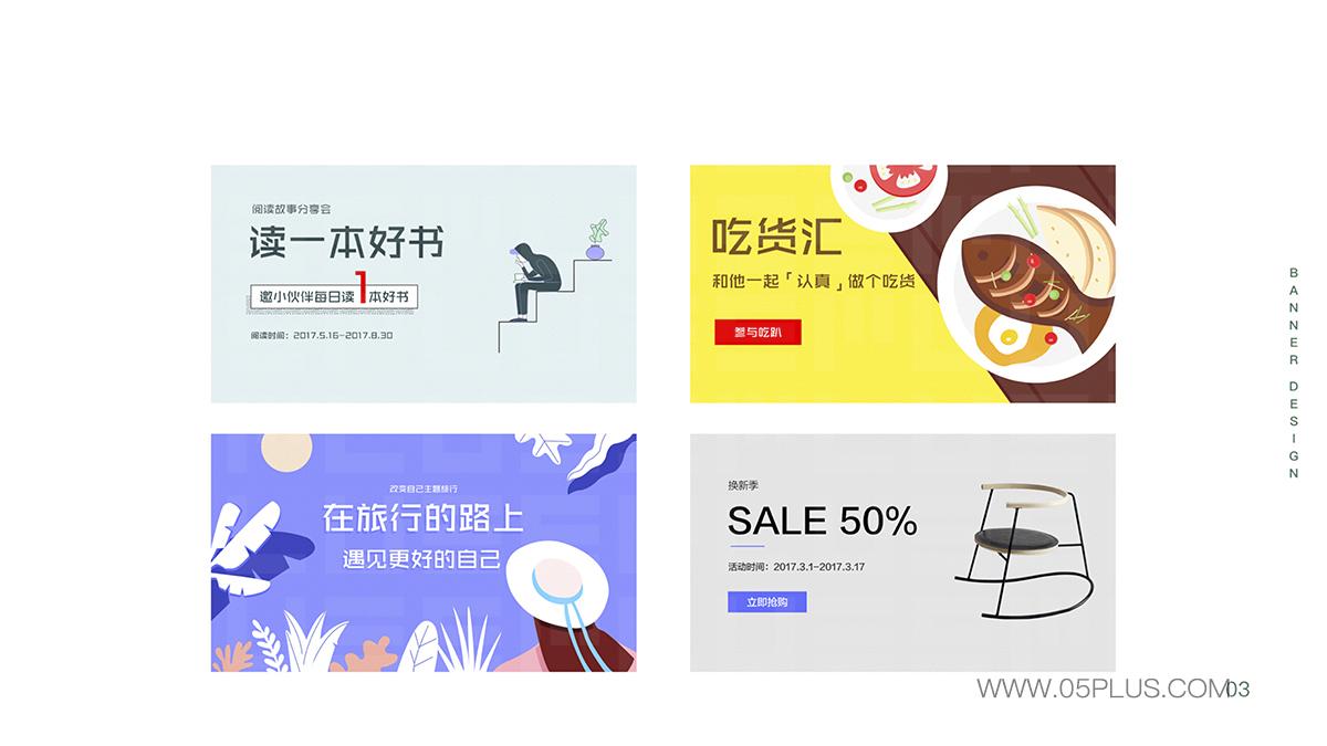 UI设计师 刘坤 2017简历2