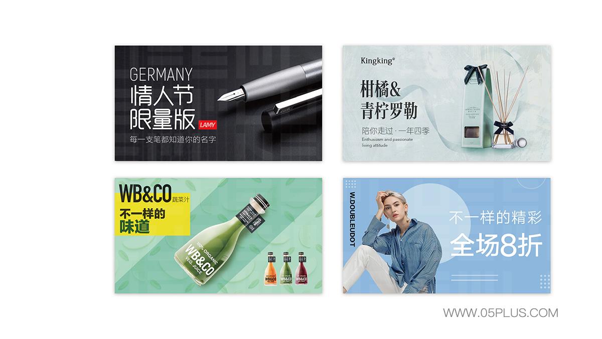 UI设计师 吴蒙妮 2018简历 页面 37