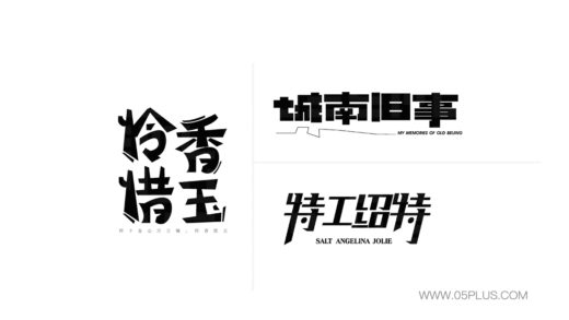 UI设计师 吴蒙妮 2018简历 页面 41 拷贝