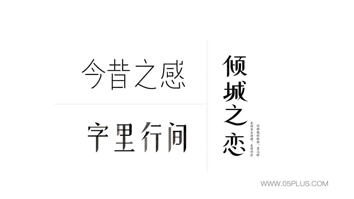UI设计师 吴蒙妮 2018简历 页面 42 拷贝