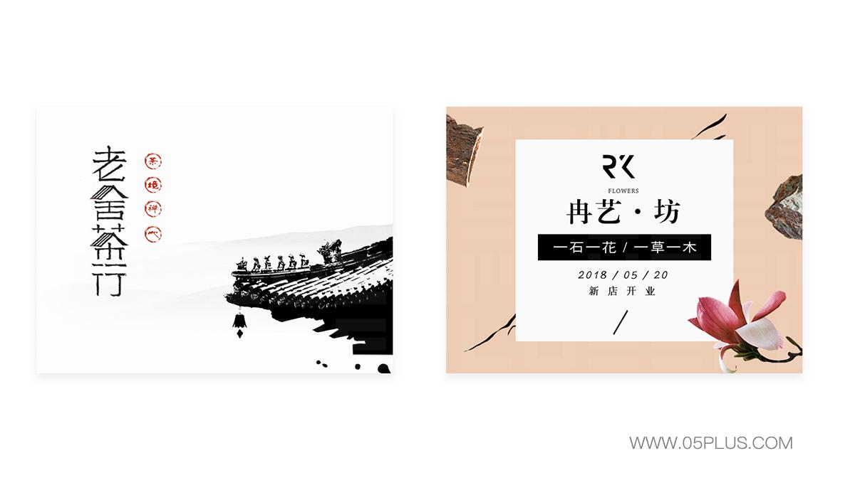 UI设计师 李泽萍 2018简历.041