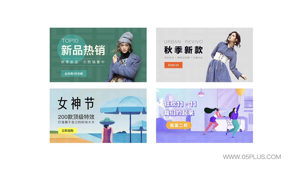 UI设计师 王利娜 简历 18513340560 2.035