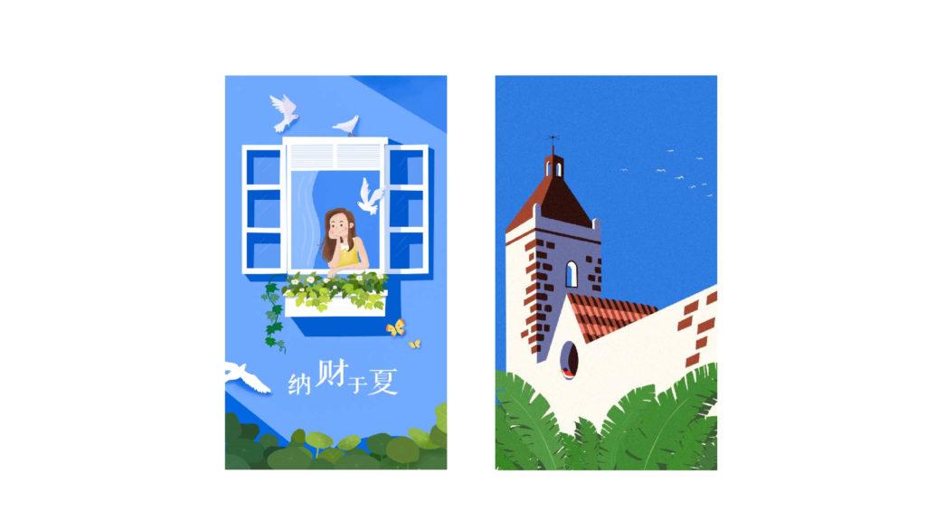 作品集 秦文博 49 10 22 2019