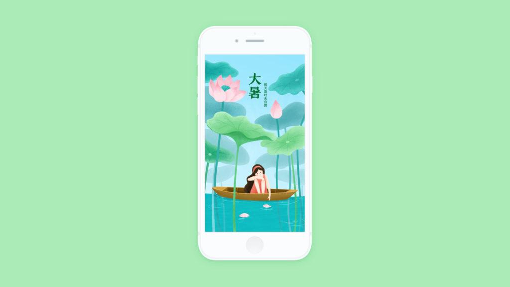 岳宁馨简历2019.02 10 10 23 2019