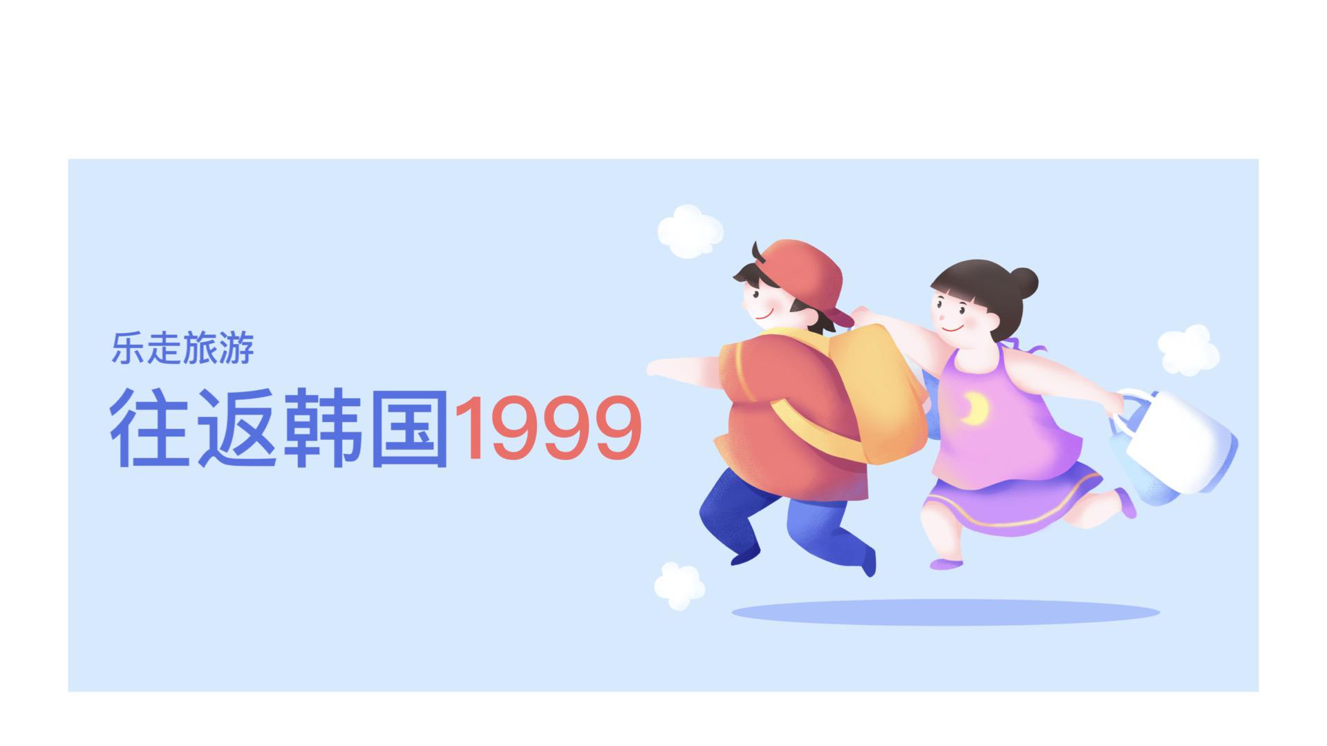 杨雪.041