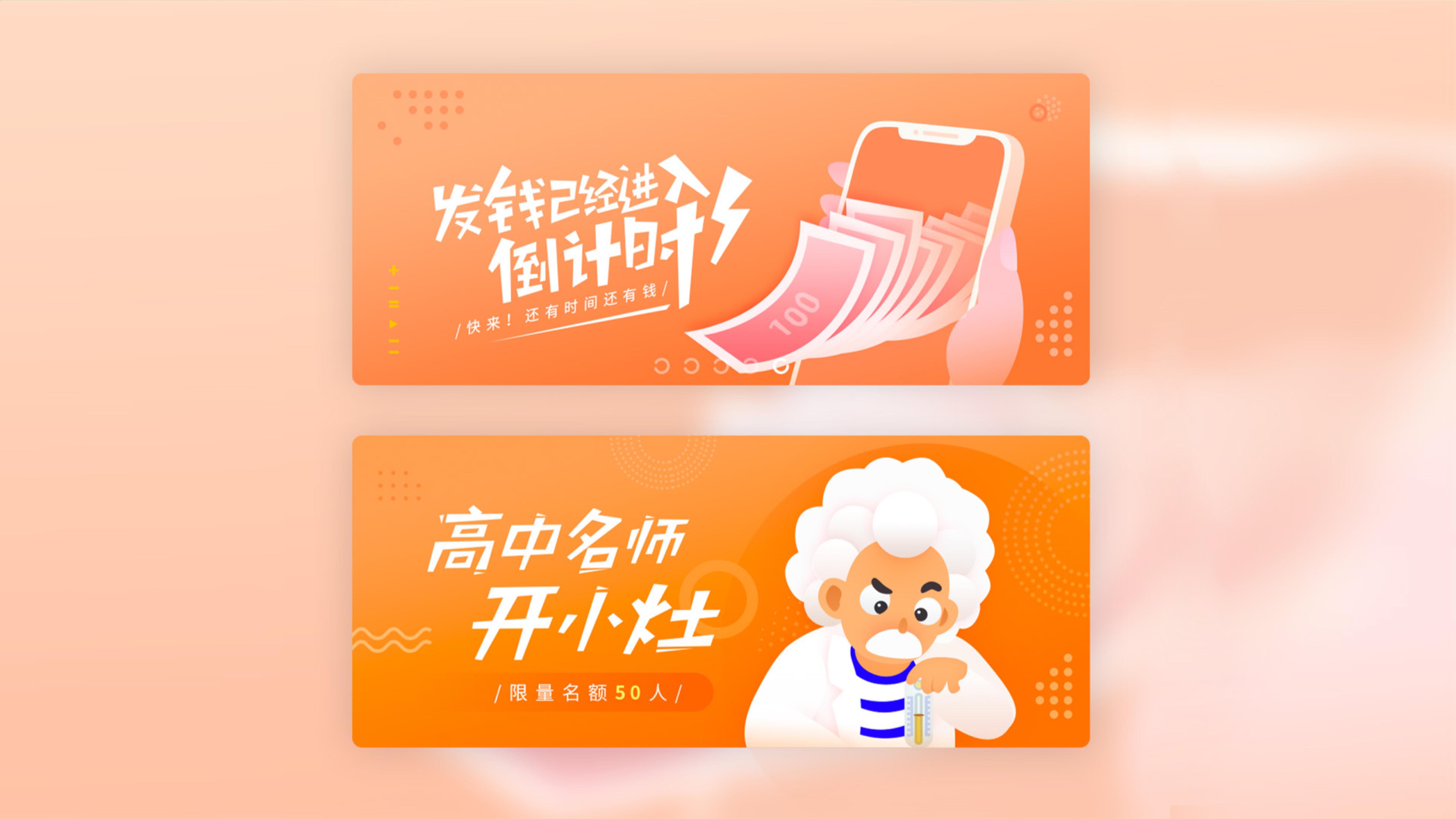 Ui设计师 程昊 17004957710 109 10 23 2019