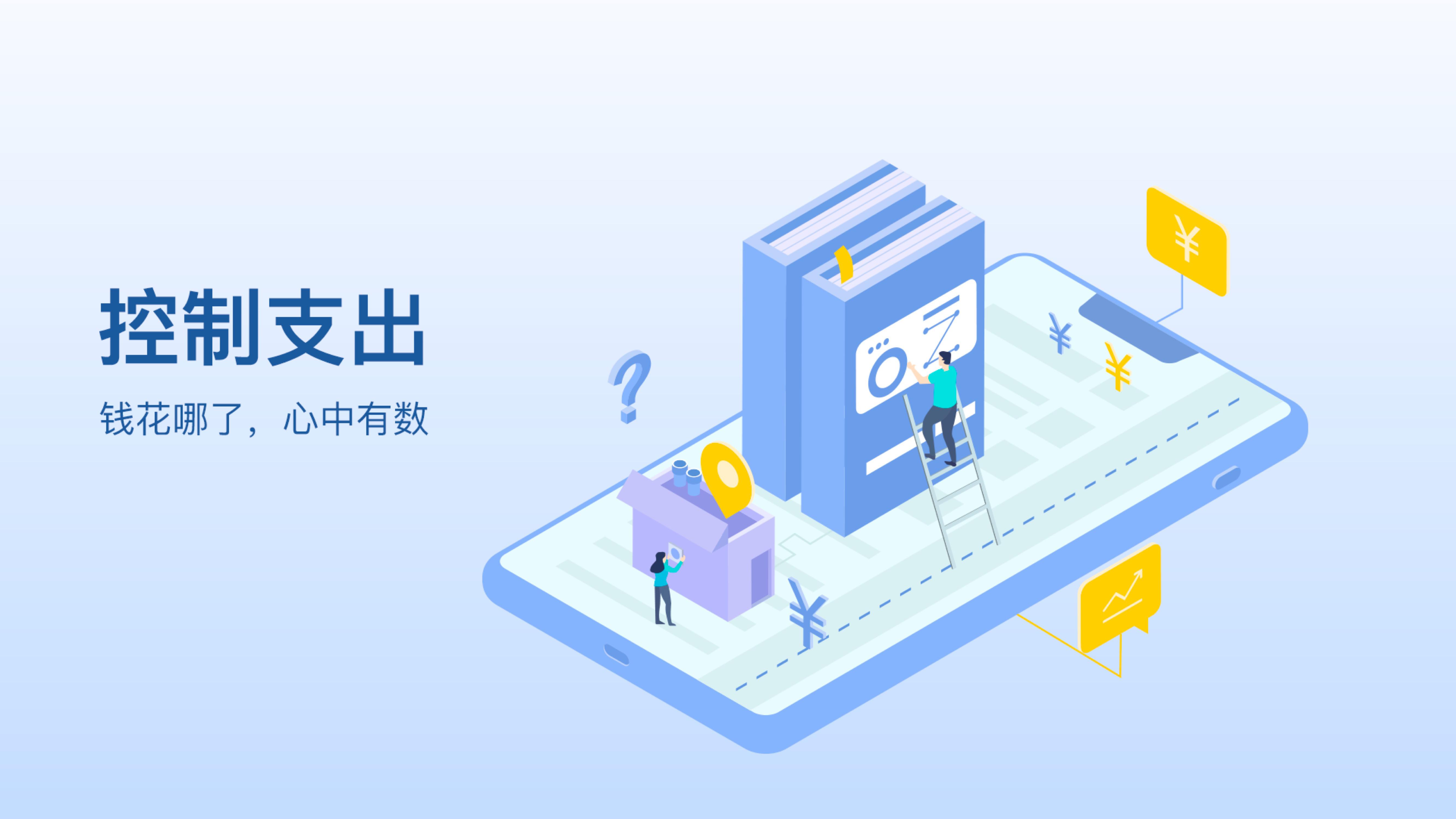Ui设计 申佳琛 5年工作经验 14 10 23 2019